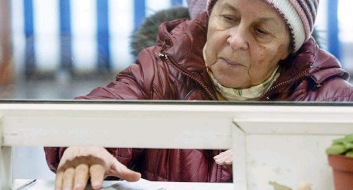 индексация пенсии 2020
