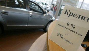 Льготное автокредитование в 2020 году: программа «Семейный» и «первый» автомобиль
