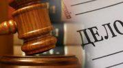 Отказ от иска с целью прекратить проведение судебной экспертизы 2020