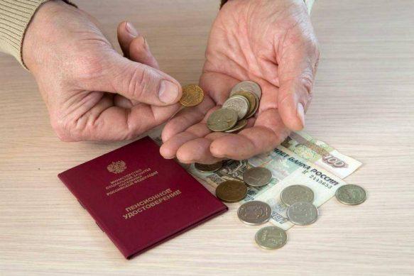 Дополнительные выплаты пенсионерам в 2020 году кроме пенсии - новости