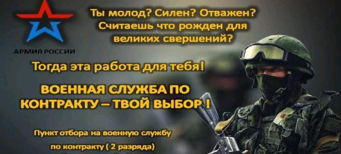 Надбавка за особые условия военной службы по контракту в 2020 году - новости