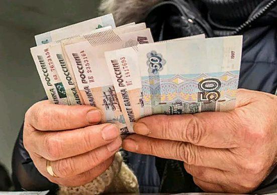 компенсация пенсионерам