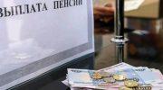 Доплата к пенсии пенсионерам старше 80 лет — сумма, как оформить — новости