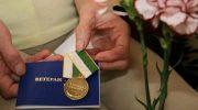 Скидки в магазинах для военных, имеющих награды в 2020 году