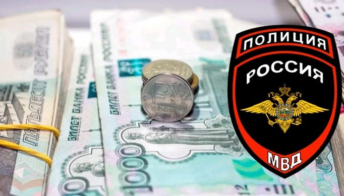 Реформа, зарплата и пенсии МВД РФ с 01.01.2021 года изменения закона и новости
