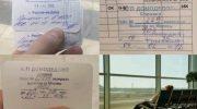 Как заказать справку Аэрофлота о перелете в 2020 году — зачем нужна, какие документы