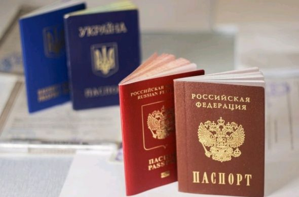 упрощенное гражданство