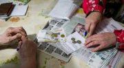 Как пенсионеру получить компенсацию на бытовую технику в 2020 году(малоизвестные льготы)