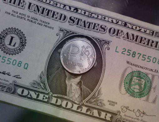 Что будет с рублем на неделе с 30 марта по 3 апреля 2020 года курс доллара важные новости
