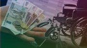 Индексация пенсий инвалидам запланирована на апрель 2020 года: свежие новости