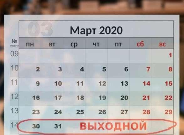 Как будут работать школы с 06.04.2020 и 12.04.2020 в Москве и регионах продлят ли карантин, Новости