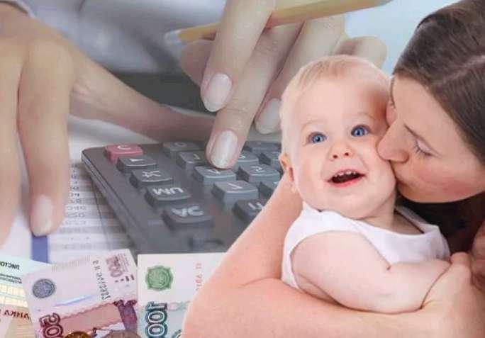 Как рассчитывается детское пособие до 1,5 лет c 2020 года - последняя информация