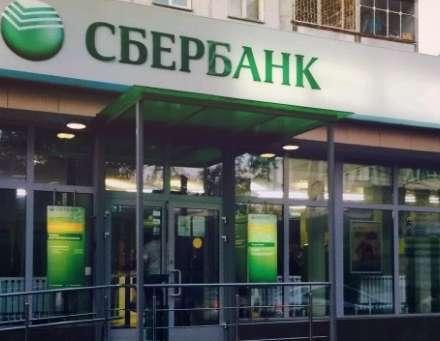 Как получить кредитные каникулы от Сбербанка из за коронавируса в 2020 году