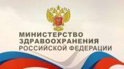 3 апреля 2020 коронавирус в России: последние новости сегодня