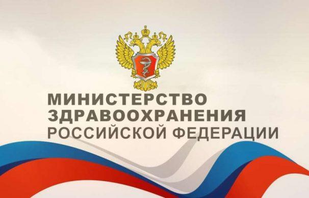 Коронавирус 1 апреля 2020 года в России — количество заболевших, последние новости