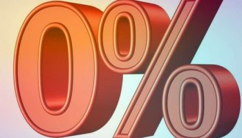 Как будут облагаться налогом НДФЛ 13% депозиты и облигации