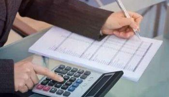 Сроки представления налоговой отчетности и уплаты налогов в 2020 году — новости