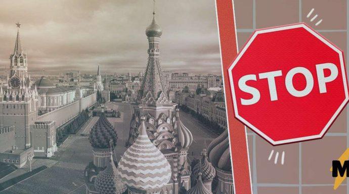 Москва закрыта на въезд и выезд или нет 27.03.2020 из за коронавируса 2020 срочные новости сегодня