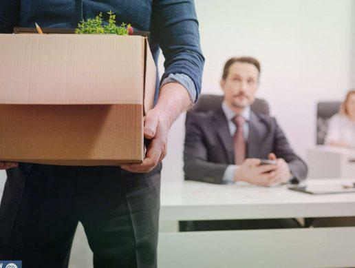 Может ли недистанционный работник подать электронное заявление об увольнении