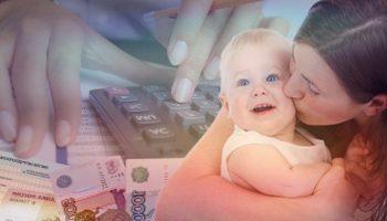 Кто, когда и как получит выплаты по 5000 рублей на детей до 3 лет из-за коронавируса? Подробное разъяснение, новости