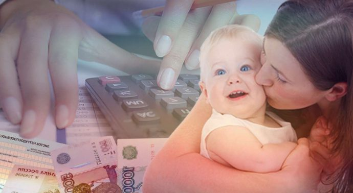 Новые сроки выплат пособия на детей с 3 до 7 лет в связи коронавирусом, Указ Путина от 25.03.2020