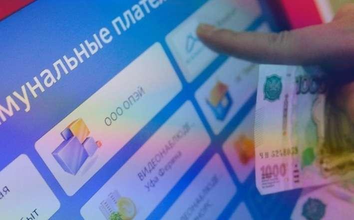 Новый правила оплаты ЖКХ с 2020 года, отменят или нет из за коронавируса последние главные новости