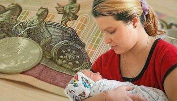 Выплаты по 5000 рублей на детей до 3 лет из-за коронавируса в 2020 году