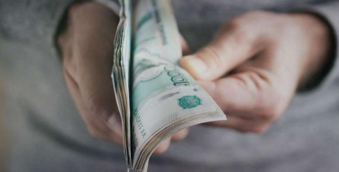 Cоциальные доплаты к пенсии в 2020 году в Москве и регионах сколько будут платить?