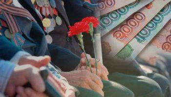 Сорвется ли выплата ветеранам к 75 летию Победы из-за коронавируса или нет? Последние новости