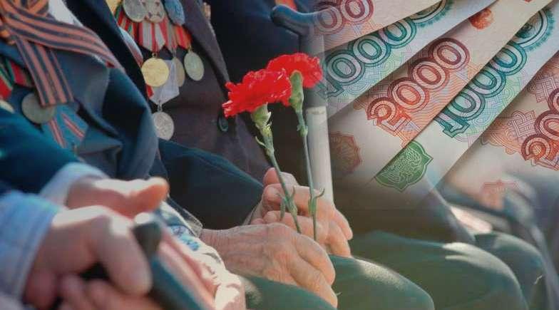 Региональные выплаты ветеранам к 75 летию Победы кому и сколько последние сведения