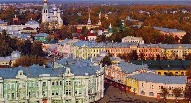 Режим полной самоизоляции (карантин) в Вологда с 30.03.2020 последние важные новости сегодня