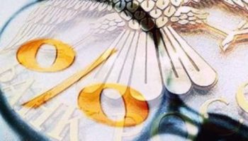 Как изменилась ключевая ставка ЦБ 20.03.2020 (повышение или снижение): последние новости