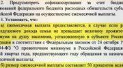 Указ Путина про пособия на детей от 3 до 7 лет — когда и как оформить выплату