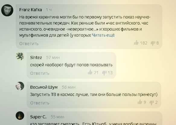 закрытие ночных клубов, развлекательных центров в России 2020 из за коронавируса последние новости
