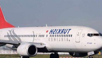 Когда «Аэрофлот» возобновит международные рейсы — новые данные на май 2020 года