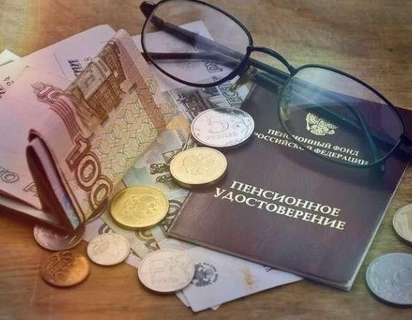 Кому и как с 1 июля 2020 восстановят индексацию пенсий: важная информация для пенсионеров, новости