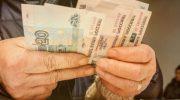 На сколько повысят пенсии с 01.07.2020 — новости