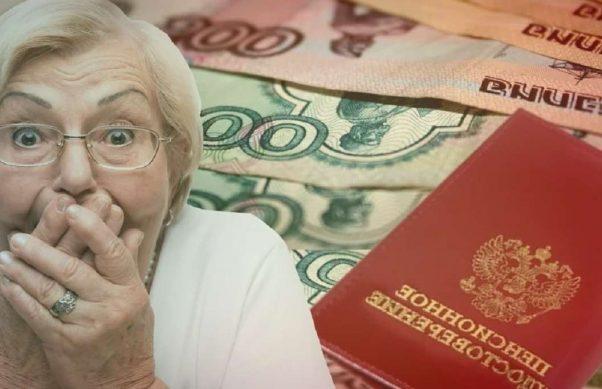 Новая формула перерасчета пенсии. Изменения в закон от 2020 года