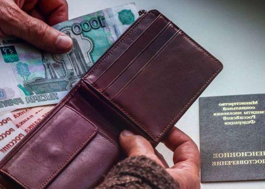 Основание для перерасчета пенсии в 2020 году если ее уже назначили: когда будет и кому