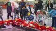 Акция Свет памяти на День Победы 9 мая 2020 года