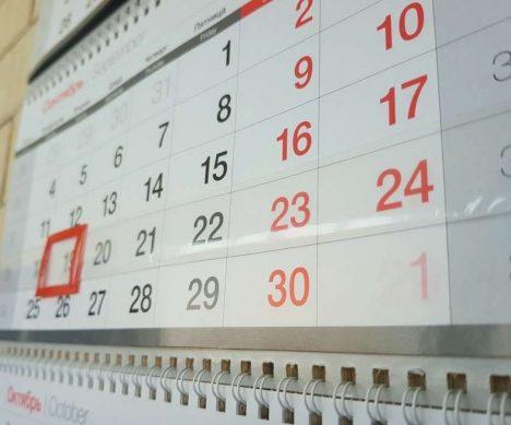 30.12.2020 и 31.12.2020 выходной или рабочий день, будем отдыхать или перенесется новости