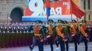 Где и когда можно посмотреть репетицию Парада Победы 2020?