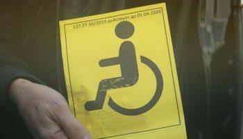 Как получить инвалидность ребенку в России в 2020 году — важная информация