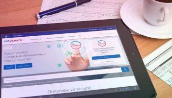 Как получить 10 тысяч рублей на детей от 3 до 16 лет с 1 июня 2020 года — все подробности и новости