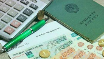 Какие выплаты и сколько положены пенсионерам после увольнения в 2020 году