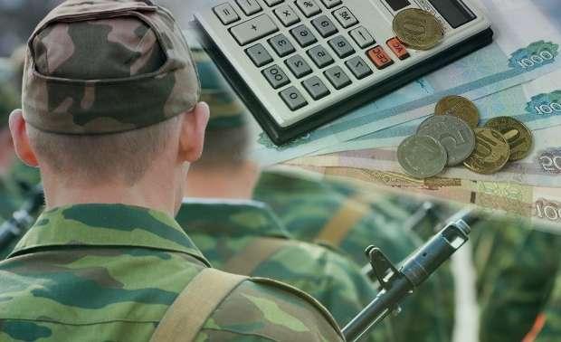 Когда и какого числа выплатят военную пенсию за июнь 2020