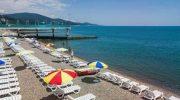 Когда откроют пляжи в Краснодарском Крае 2020 после карантина новости