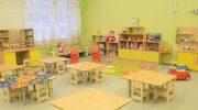 Откроют или нет детские сады летом после карантина с 01.09.2020
