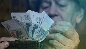 Повышение индексация пенсий с 1 августа 2020 года, кому и когда выплатят — новости