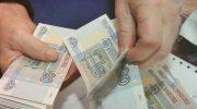С какого числа повысят пособие по безработице до 4500 рублей — важные новости сегодня